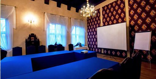 sala konferencyjna białej damy